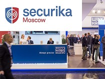 Winkhaus на Securika Moscow/MIPS 2018